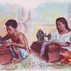 Postales: MANILA (PHILIPPINE ISLANDS). FILIPINAS. PUBLICIDAD MÁQUINAS DE COSER SINGER. Lote 38756996