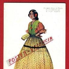 Postales: POSTAL PUBLICIDAD, JABON HENO DE PRAVIA, MUJER GRANADA, P78860. Lote 38973544