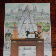 Postales: MAGNIFICA POSTAL PUBLICITARIA DE MAQUINAS DE COSER Y BORDAR WERTHEIM - CASA CENTRAL DE BARCELANA, NO. Lote 38976042