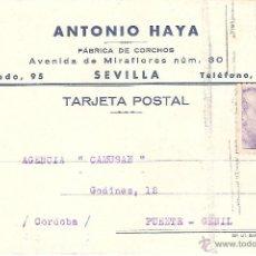 Postales: TARJETA POSTAL COMERCIAL - SEVILLA 1941. Lote 39311135