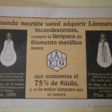 Postales: POSTAL PROPAGANDA, LÁMPARAS AEG.. Lote 39368507