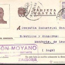 Postales: TARJETA POSTAL PATRIOTICA COMERCIAL ZAMORA 1943. Lote 39956303