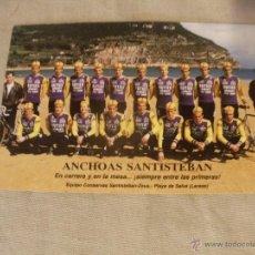 Postales: POSTAL PUBLICITARIA DE ANCHOAS SANTISTEBAN.FOTO DE EQUIPO CICLISTA.S.ZEUS.FOTO LAREDO-CANTABRIA.. Lote 101094240