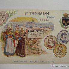 Postales: POSTAL PUBLICIDAD CHOCOLATE GALA PETER. Lote 27337036