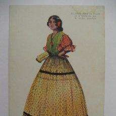 Postales: POSTAL PUBLICIDAD HENO DE PRAVIA - GRANADA. Lote 27370564