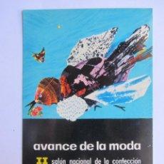 Postales: POSTAL PUBLICITARIA II SALON NACIONAL DE LA CONFECCIÓN . AVANCE DE LA MODA. BARCELONA 1962. SIN CIRC. Lote 40641358