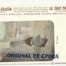 Postales: (PS-38141)POSTAL PUBLICITARIA PAPEL DE FUMAR HIDALGUIA. Lote 40835244