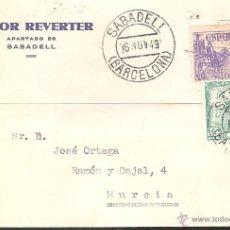 Postales: TARJETA POSTAL COMERCIAL SABADELL VICTOR REVERTER 1949. Lote 40852888