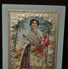 Postales: POSTAL TROQUELADA CHOCOLATE AMATLLER - BARCELONA. Lote 40978925