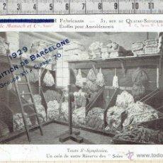 Postales: POSTAL PUBLICITARIA EXPOSICION INTERNACIONAL DE BARCELONA 1929.. Lote 41068646