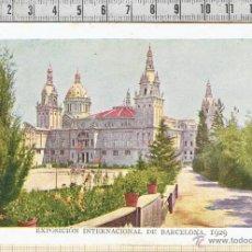 Postales: POSTAL PUBLICITARIA EXPOSICION INTERNACIONAL DE BARCELONA 1929.. Lote 41068850