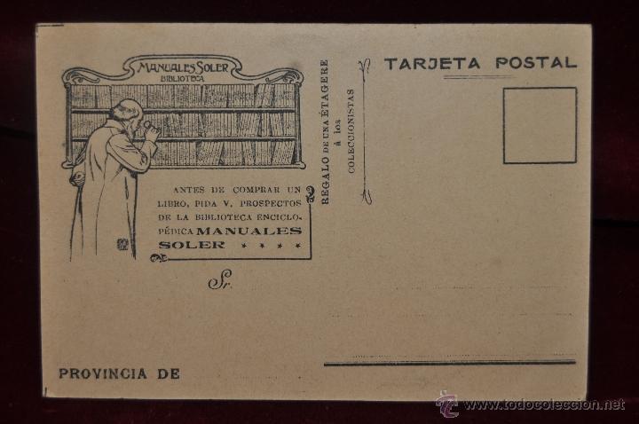Postales: TARJETA POSTAL BIBLIOTECA MANUALES SOLER BARCELONA ORIGINAL EPOCA COLECCION - Foto 2 - 41193526