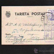 Postales: TARJETA POSTAL PUBLICITARIA. VINOS RAMON GUTIERREZ DIEZ, SEVILLA. 1945. Lote 41412572