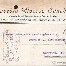 Postales: TARJETA POSTAL COMERCIAL LA CORUÑA AÑO 1950 EUSEBIO ALVAREZ SANCHEZ. Lote 41480884