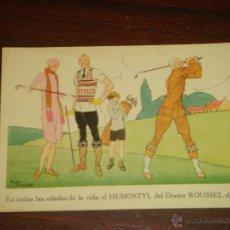 Postales: ANTIGUA POSTAL PUBLICITARIA EN COLOR DE HEMOSTYL DEL DR. ROUSSEL - LIT. CROMO - SIN CIRCULAR . Lote 41852562