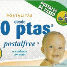 Postales: TARJETA POSTAL PUBLICITARIA POSTALFREE. Lote 42109840