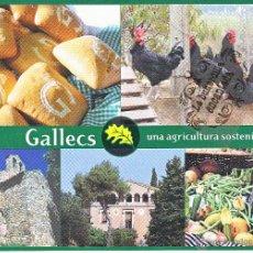 Postales: POSTAL - GALLECS UNA AGRICULTURA SOSTENIBLE - REVERSO EN INTERIOR. Lote 42159146