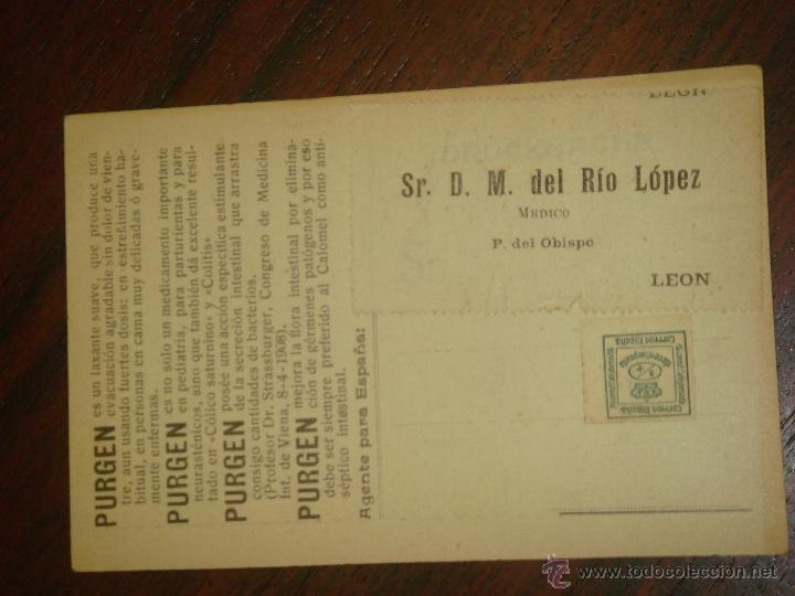 Postales: ANTIGUA POSTAL LA VIRGEN DEL ROSARIO DE MURILLO. PUBLICITARIA. CIRCULADA. - Foto 2 - 42248380