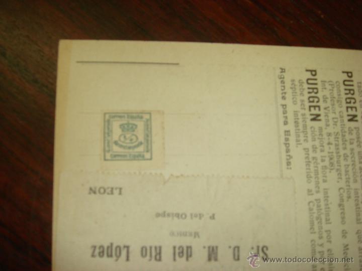 Postales: ANTIGUA POSTAL LA VIRGEN DEL ROSARIO DE MURILLO. PUBLICITARIA. CIRCULADA. - Foto 3 - 42248380