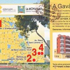 Postales: POSTAL - PUBLICITARIA LA NOVA LLAR PISOS A GAVA - REVERSO EN INTERIOR. Lote 42288248