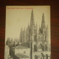Postales: ANTIGUA POSTAL DE BURGOS. CATEDRAL. PUBLICITARIA. HIPOFOSFITOS SALUD. CIRCULADA. Lote 42382735