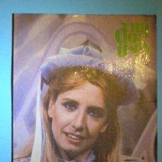 Postales: POSTAL AZAFATA DEL UN DOS TRES - SIN CIRCULAR - 1983 - CROPAN. Lote 43111804