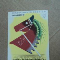 Postales: FERIA INTERNACIONAL DEL CAMPO MADRID 1953. Lote 43265264