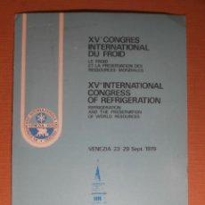 Postales: POSTAL PUBLICITARIA - XXV CONGRESO INTERNACIONAL DE REFRIGERACIÓN - VENECIA 1979 -. Lote 43392774