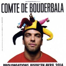 Postales: POSTAL PUBLICITARIA FRANCESA.. Lote 43452028