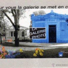 Postales: POSTAL PUBLICITARIA FRANCESA.. Lote 43452110