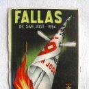 Postales: (TPU-10) FALLAS DE SAN JOSE. 1954. VALENCIA. REVERSO RADIO AFICIONADO. EA5EF-EA3BD. Lote 43789142