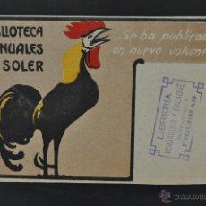 Postales: POSTAL PUBLICITARIA DE BIBLIOTECA MANUALES SOLER. SIN CIRCULAR. Lote 44232081