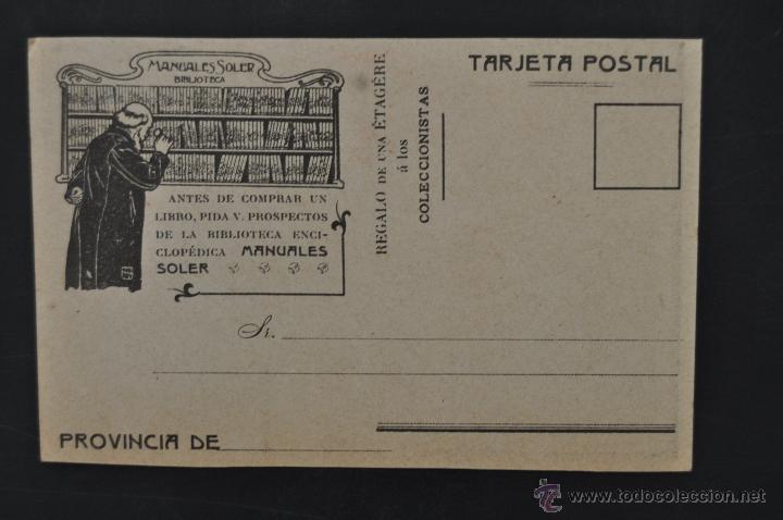Postales: POSTAL PUBLICITARIA DE BIBLIOTECA MANUALES SOLER. SIN CIRCULAR - Foto 2 - 44232081