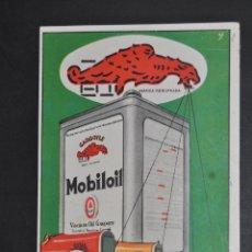 Postales: ANTIGUA POSTAL PUBLICITARIA DE MOBILOIL (VACUM OIL COMPANY). CREACION J. GERZON. SIN CIRCULAR. Lote 44237081