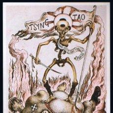 Cartoline: POSTAL ANTIGUA HISTORIA GRÁFICA DEL SIGLO XX. IMPR. MATEU CROMO - LA VITTORIA GIALLA . Lote 44849056