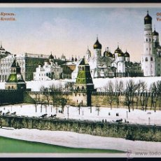 Cartoline: POSTAL ANTIGUA HISTORIA GRÁFICA DEL SIGLO XX. IMPR. MATEU CROMO - MOSCOU - KREMLIN. Lote 44849100