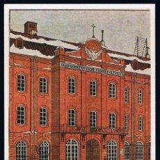 Cartoline: POSTAL ANTIGUA HISTORIA GRÁFICA DEL SIGLO XX. IMPR. MATEU CROMO - ST-PETERSBOURG.. Lote 44854986