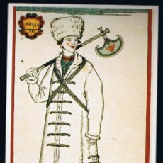 Cartoline: POSTAL ANTIGUA HISTORIA GRÁFICA DEL SIGLO XX. IMPR. MATEU CROMO - . Lote 44855006