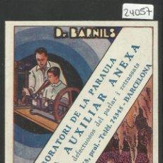 Postales: POSTAL PUBLICITARIA - DR. BARNILS LABORATORI DE LA PARAULA - REPUBLICA - (24057). Lote 44985749