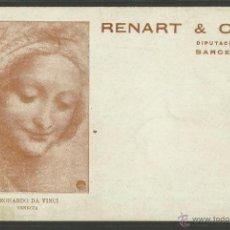 Postales: POSTAL PUBLICITARIA - RENART & CIA - RENVERSO SIN DIVIDIR - BARCELONA - (24064). Lote 44985909