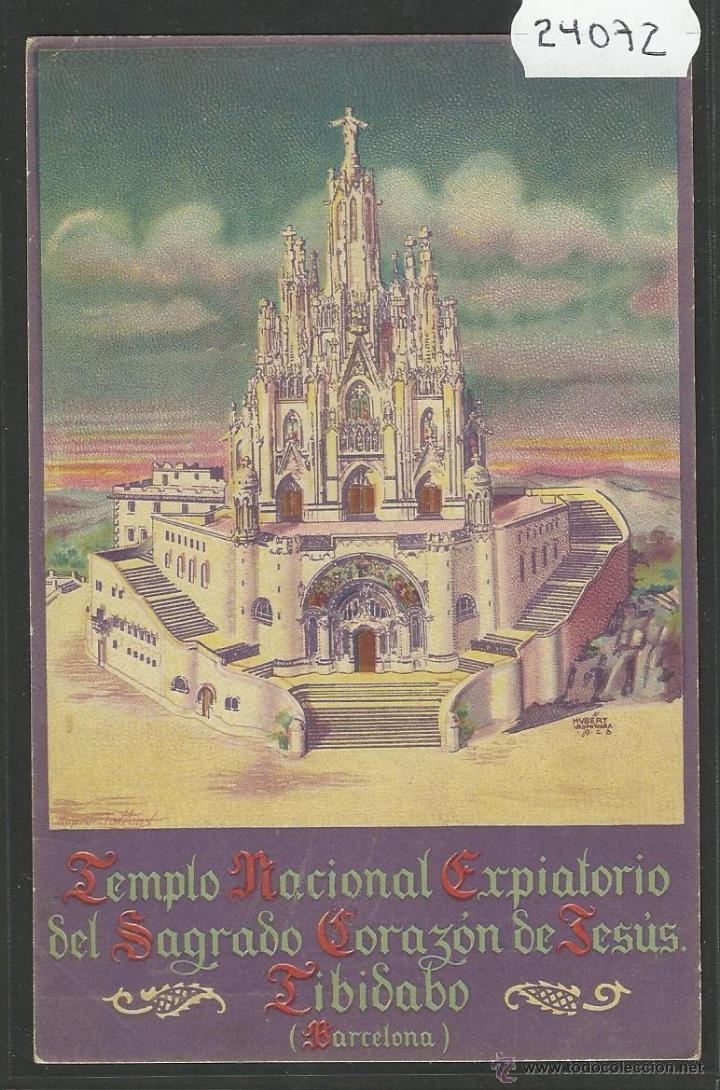 POSTAL PUBLICITARIA - TIBIDABO - BARCELONA - (24072) (Postales - Postales Temáticas - Publicitarias)