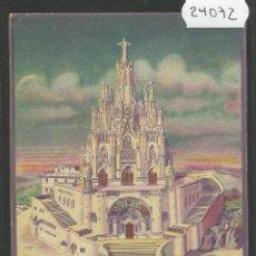 Postales: POSTAL PUBLICITARIA - TIBIDABO - BARCELONA - (24072). Lote 44986307