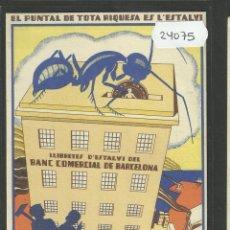 Postales: POSTAL PUBLICITARIA - BANC COMERCIAL DE BARCELONA - (24075). Lote 44986371