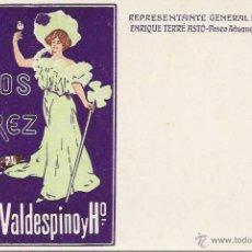 Postales: VINOS DE JEREZ A.R. VALDESPINO Y HERMANOS.. Lote 45309813