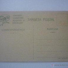 Postales: TARGETA POSTAL DE CAMISERÍA CORBATERÍA EN C/ BOQUERÍA Nº 32, BARCELONA. SIN CIRCULAR. Lote 45425730