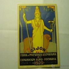 Postales: POSTAL ANTIGUA GIJON 6 FERIA DE MUESTRAS ASTURIANA 1929. Lote 45563228