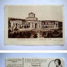 Postales: ANTIGUA POSTAL PUBLICIDAD : EXPOSICIÓN INTERNACIONAL BARCELONA 1929 - ASPIRINA, BAYER.. Lote 45656574