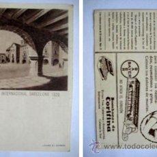 Postales: ANTIGUA POSTAL PUBLICIDAD : PUEBLO ESPAÑOL - ASPIRINA, BAYER.. Lote 45656592