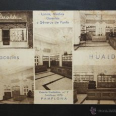 Postales: ANTIGUA POSTAL PUBLICITARIA DE LOS ALMACENES HUALDE.PAMPLONA. F. MESAS-ARTE BILBAO. Lote 45938081