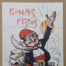 Postales: BONAS FESTAS. CU-CUT. ILUSTRACIÓN DE CORNET. REVERSO SIN DIVIDIR. LB, BARTRINA. . Lote 45963967